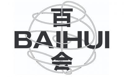 New Independent Radio Station BAIHUI 百会 Launches in Beijing