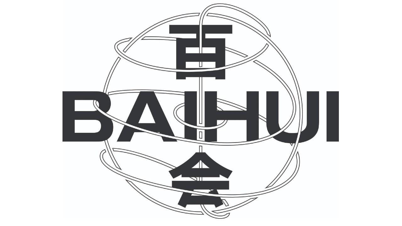 Baihui 百会 black and white